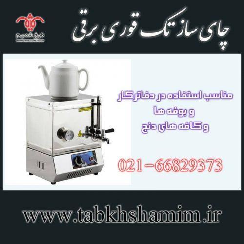 IMG-20190511-WA0011