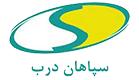-نمایش-قالب-آشپزخانه-logo-1566036645