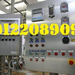 Panel-560x374px