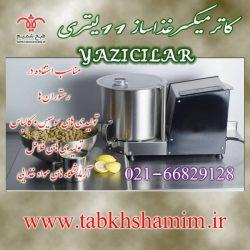 IMG-20190530-WA0014