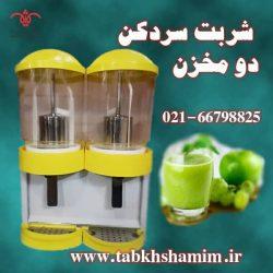 455227978_441946