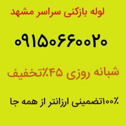Picto_1572513978870
