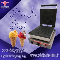 -بستنی-مک