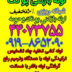 Negar_26072019_234926