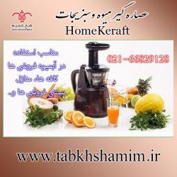 455227175_466255