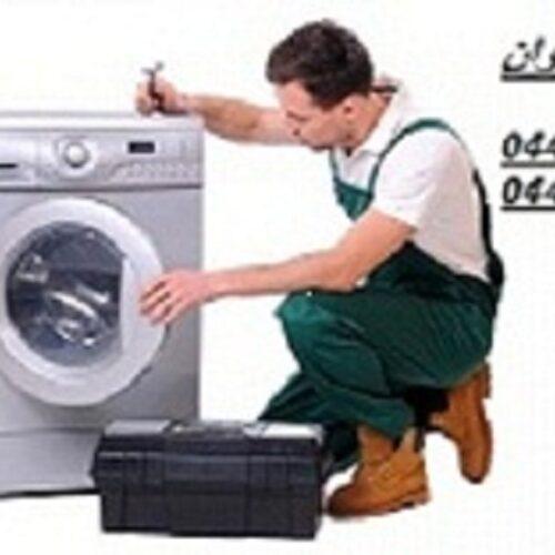 نصب و تعمیر ماشین لباسشویی در محل شما در تمام نقاط ارومیه