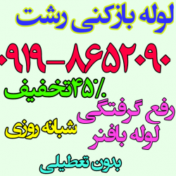 Negar_21072019_155539