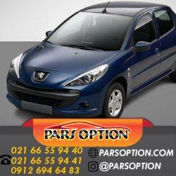 استارت پژو 206  با کمترین قیمت