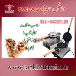455018056_450137