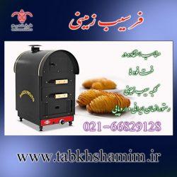 455706222_407849