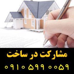home-thinkstock-525