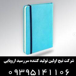 61 - Copy