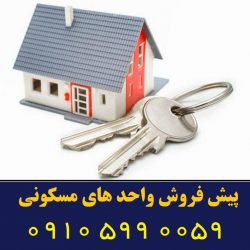 affordable-housing-loan