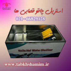 455922763_221801