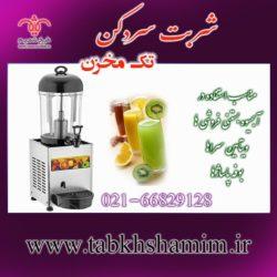IMG_20200426_143716_538