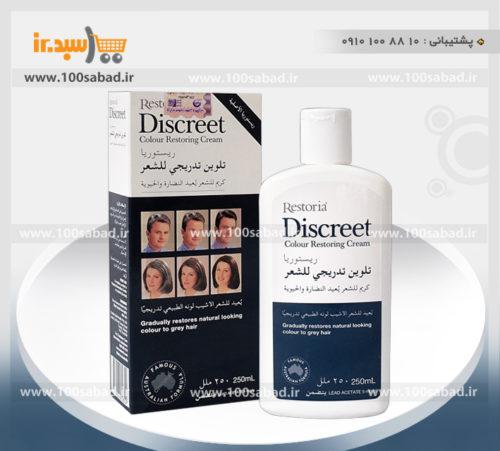 cream DISCREET - 100sabad.ir