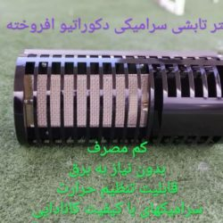 IMG_20200518_131718_013