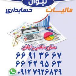 7d0d5a20-7ac5-4716-94ed-c77ab7086395