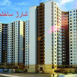 bahman03-770x497