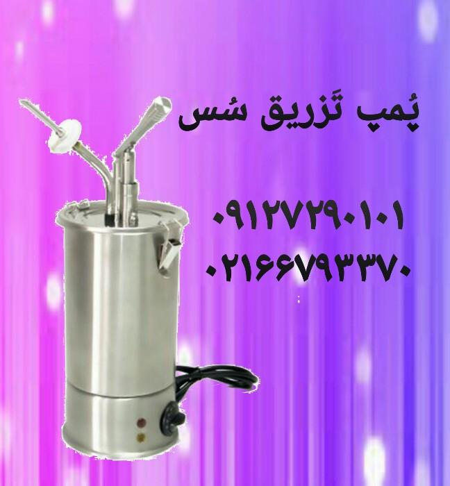 IMG-20200719-WA0015