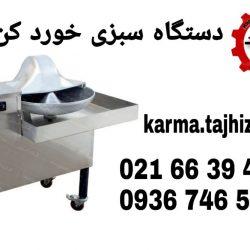 e2d74014-3938-4df4-aa96-a7001bde63e9
