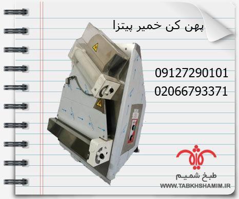 IMG-20200705-WA0004