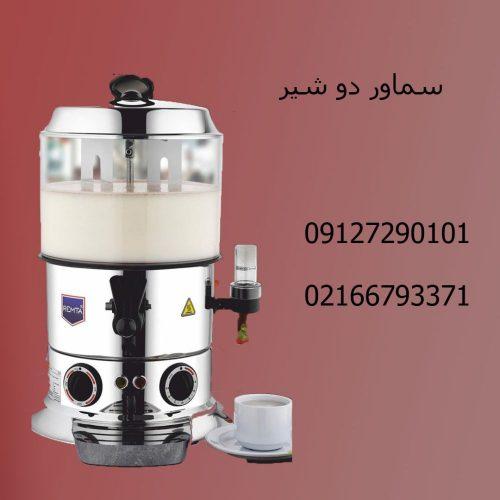 IMG-20200719-WA0016
