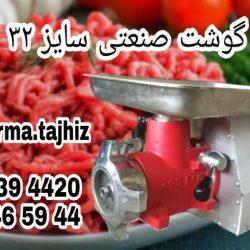 d6d076be-11d9-4574-9e55-9a743802522d
