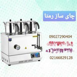 IMG-20200810-WA0003