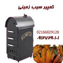 IMG-20200811-WA0002
