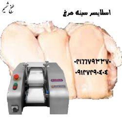 IMG-20200721-WA0012