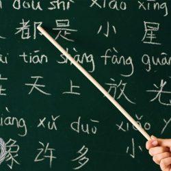 chinese-language