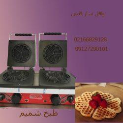 IMG-20200809-WA0002