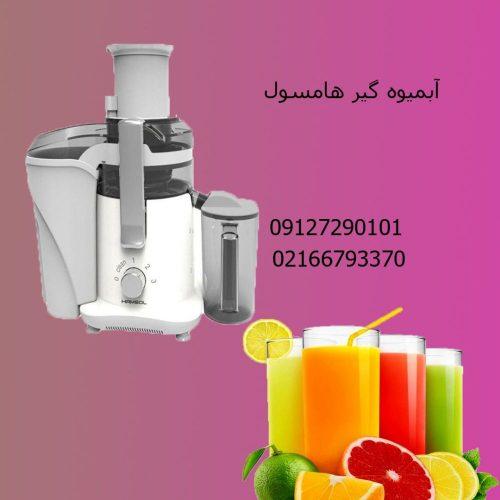 IMG-20200625-WA0005