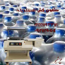 IMG-20200721-WA0022