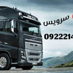 Volvo-FH-Right-Angle-Beauty-Shot