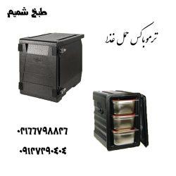 IMG-20200721-WA0016