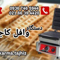 817c6bb9-82df-4a78-9970-5ec51a1d64b8