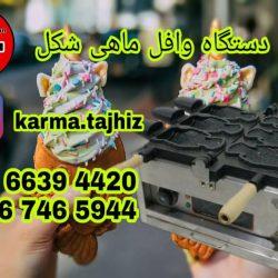 10ed3905-4254-43f2-b4e8-e866136be574
