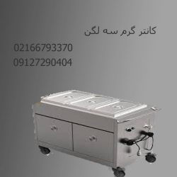 IMG-20200713-WA0003