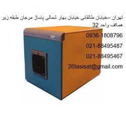 -چدنی-ظرفيت-بالا-hyper-لوله-و-ماشین-سازی-ایران-mi3