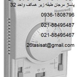 I800X500_001019343009