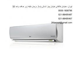-گازی-ال-جی-lg-ak24sit-24000