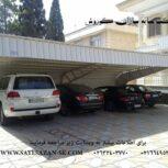 ساخت انواع سایه بان ،سایبان پارکینگ ماشین ،سایه بان خودرو،سایه بان اتومبیل اداری و حیاط در تهران کرج مشهد