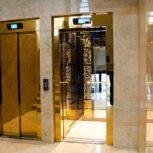 تولید ، فروش و نصب انواع آسانسور و جک بالابر – قطعات یا پک
