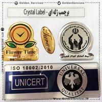 crystal-label (Copy)