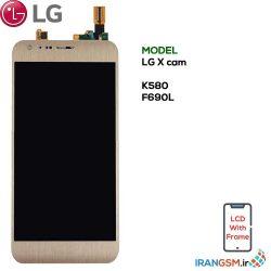 IRANGSM.IR-LCD-LG-1