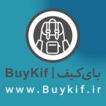 فروشگاه تخصصی  کیف ، کوله و چمدان بای کیف