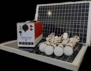 ساخت و فروش انواع پکهای خورشیدی قابل حمل و مسافرتی