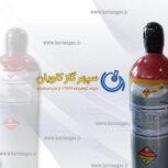 مخلوط پنج گاز | گاز کالیبراسیون | سپهرگاز کاویان